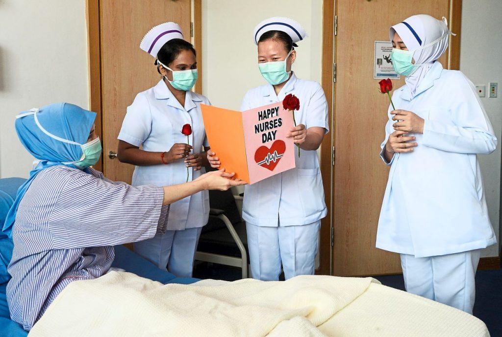 permohonan kolej jururawat